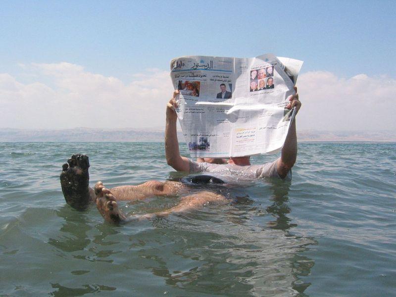 1024px-Dead_sea_newspaper