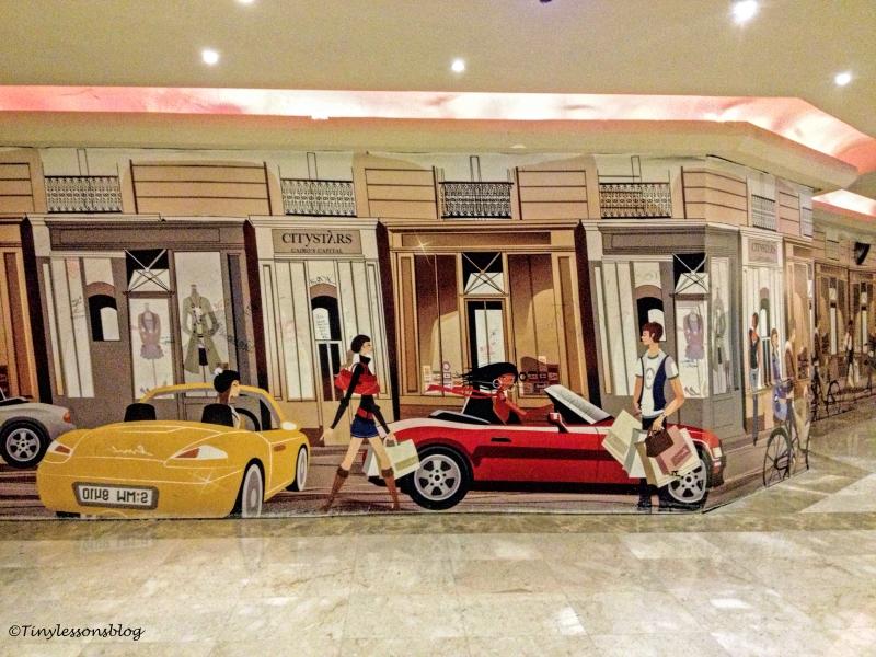 cairo-city-stars-mall-interior-ud103