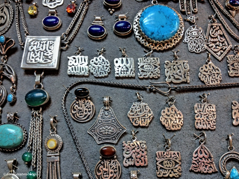 cairo-market-jewelry-shop-ud103